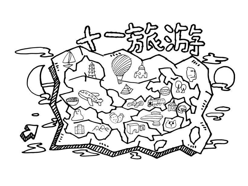 【旅游手账地图】简笔画手绘视频教程
