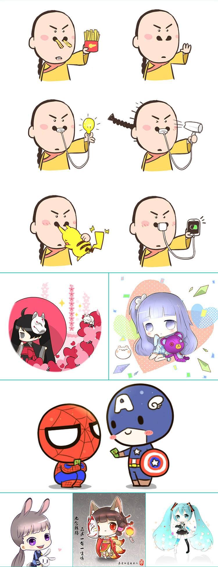 【简笔画教程】菊长大人亲授萌宠简笔画法!(sai教程)