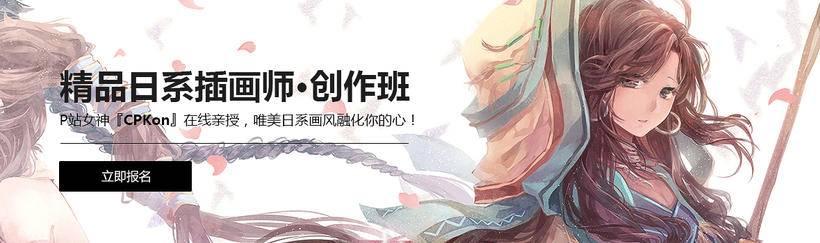 赛璐璐上色+厚涂技法视频教程_绘画教程