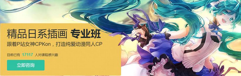 【动漫上色】魔卡少女樱唯美日系上色SAI/PS教程_漫画教程