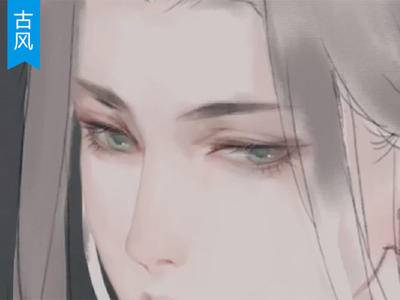 【古风插画】男性眼睛的详细刻画_绘画教程