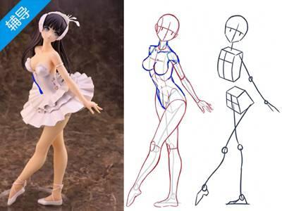 动漫人物人体结构及动态分析