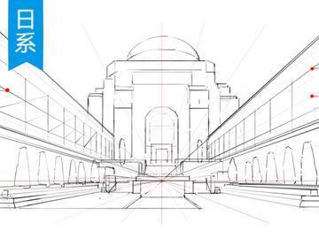 【透视基础】如何寻找参考图中的透视线_绘画教程