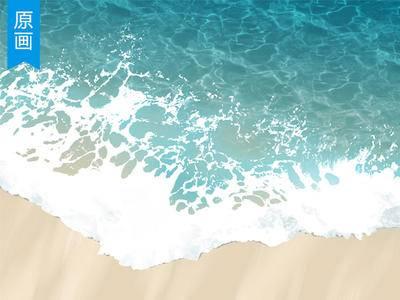 【原画教程】水的画法与表现形式_绘画教程