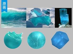 【场景原画】一颗球攻克刻画的难题(水材质和冰材质篇)