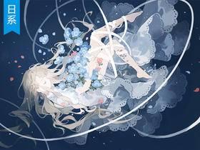 【厚涂教程】坠入深海的少女构思与创作