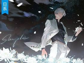 【日系教程】白色西服套装如何上色?